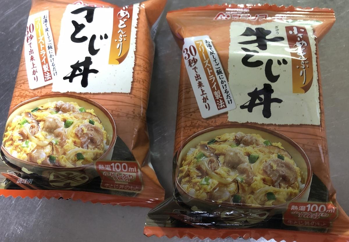 f:id:ushirotaro:20200116175855j:plain