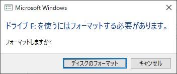 f:id:ushirotaro:20200118134913j:plain