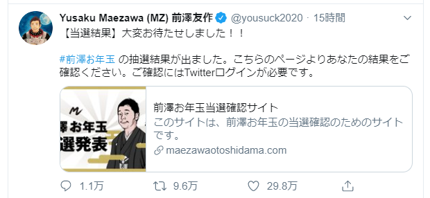 f:id:ushirotaro:20200120092234p:plain