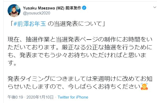 f:id:ushirotaro:20200120092257p:plain