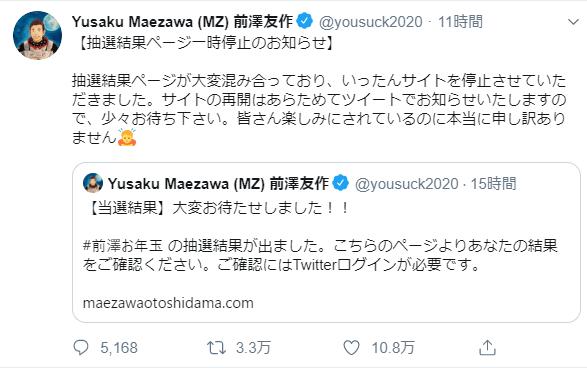 f:id:ushirotaro:20200120092946p:plain