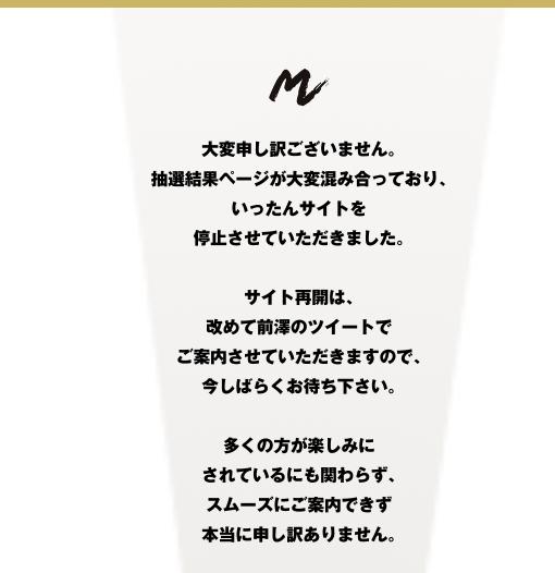 f:id:ushirotaro:20200120093019p:plain