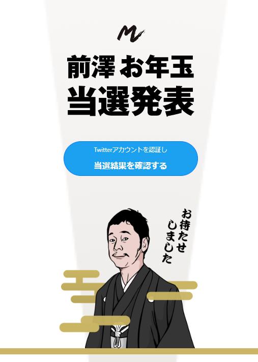 f:id:ushirotaro:20200120101526p:plain