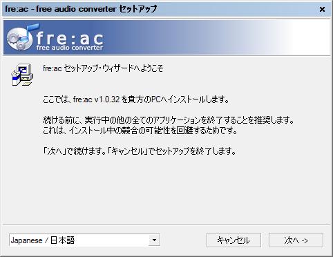 f:id:ushirotaro:20200125083125p:plain