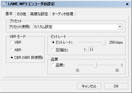 f:id:ushirotaro:20200125083939p:plain