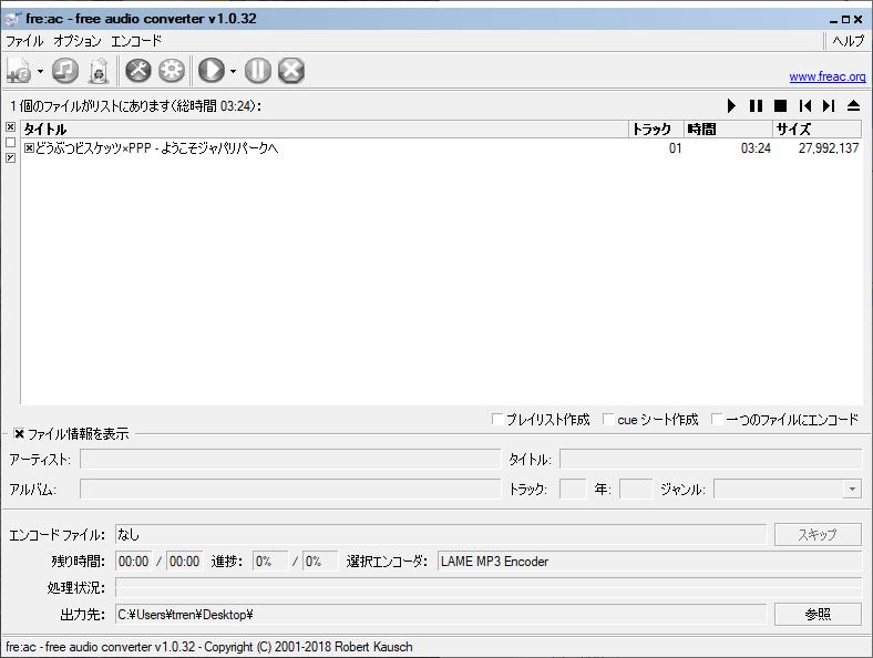 f:id:ushirotaro:20200125084050p:plain