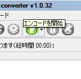 f:id:ushirotaro:20200125084157p:plain