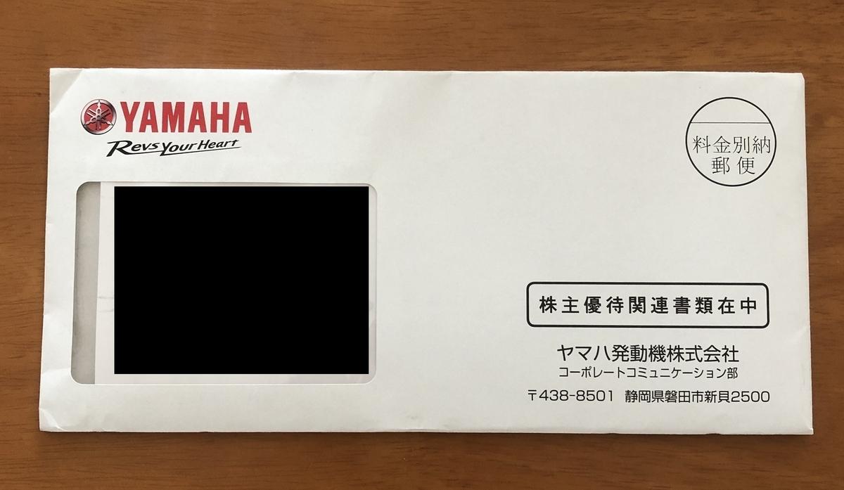 f:id:ushirotaro:20200306172239j:plain