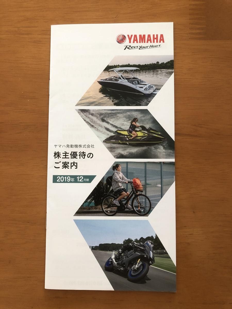 f:id:ushirotaro:20200306172405j:plain