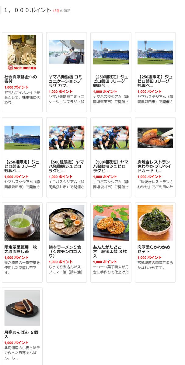 f:id:ushirotaro:20200306173302p:plain