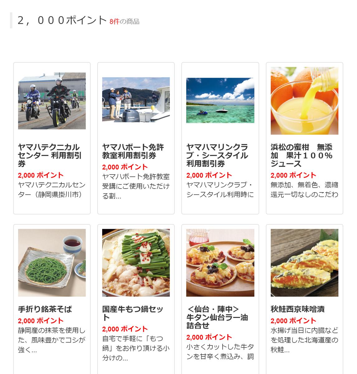 f:id:ushirotaro:20200306173359p:plain