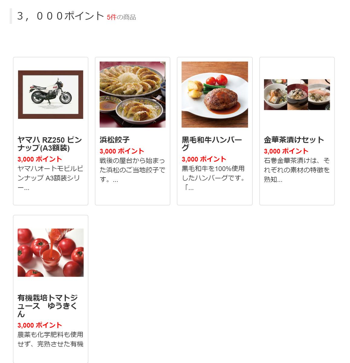 f:id:ushirotaro:20200306173507p:plain