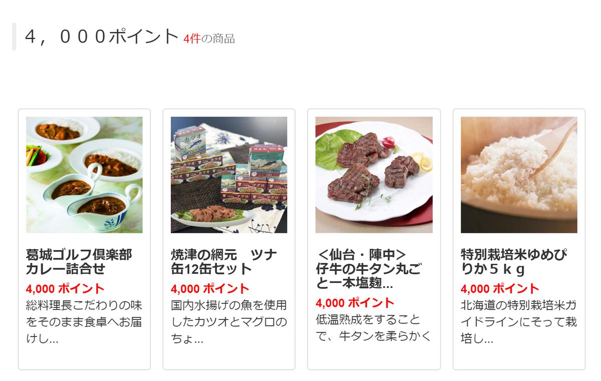 f:id:ushirotaro:20200306173607p:plain