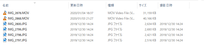 f:id:ushirotaro:20200309124316p:plain