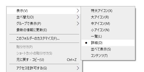 f:id:ushirotaro:20200309124449p:plain
