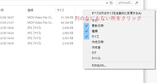 f:id:ushirotaro:20200309124650p:plain