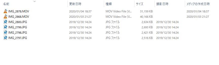 f:id:ushirotaro:20200309125138p:plain
