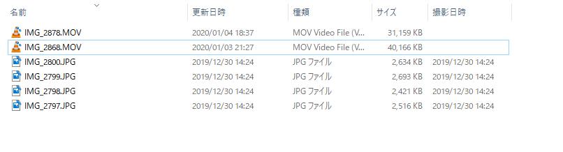 f:id:ushirotaro:20200309125531p:plain