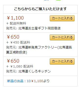 f:id:ushirotaro:20200319085952p:plain