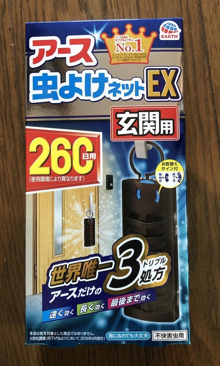 f:id:ushirotaro:20200518211636j:plain