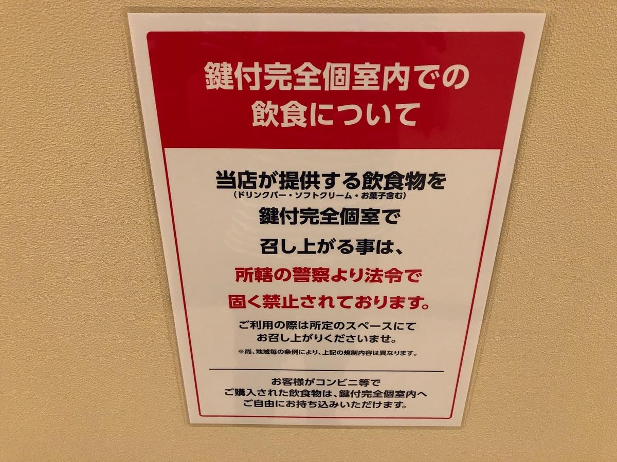 f:id:ushirotaro:20200519083445j:plain