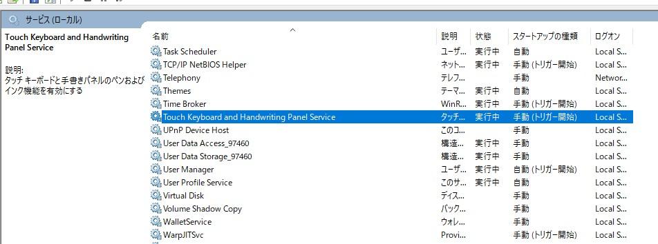f:id:ushirotaro:20200528195654j:plain