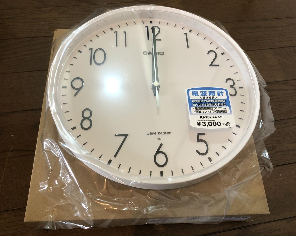 f:id:ushirotaro:20200706131348j:plain