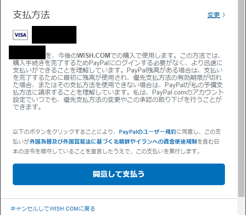 f:id:ushirotaro:20200710204005p:plain