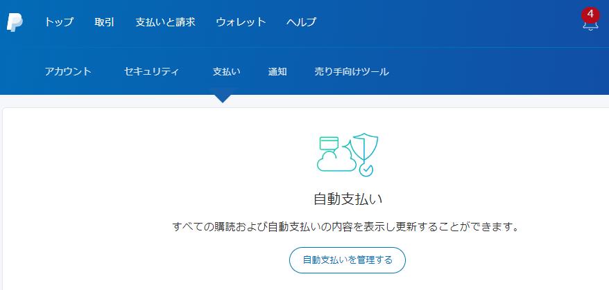 f:id:ushirotaro:20200711184456p:plain