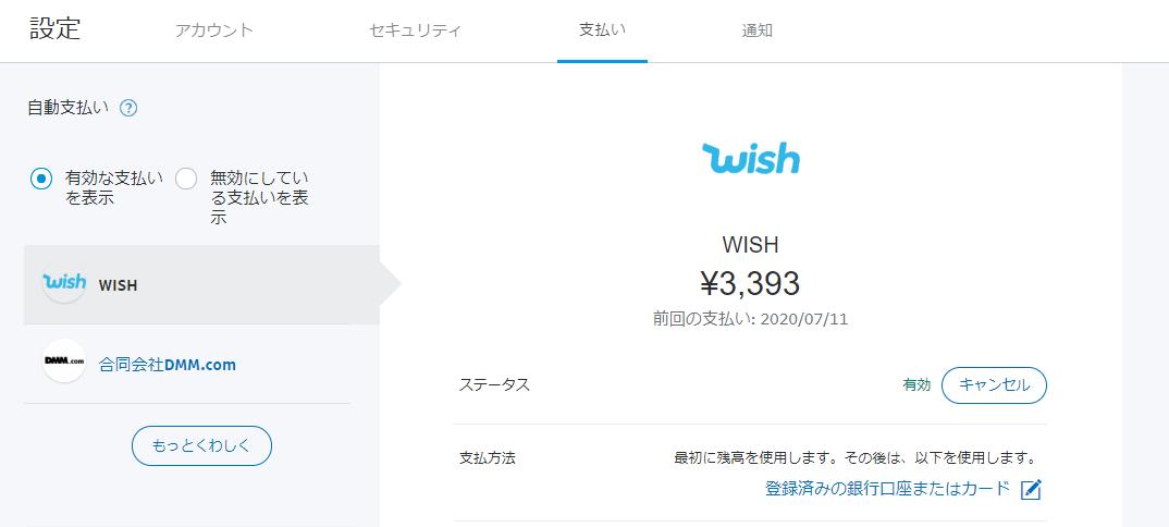 f:id:ushirotaro:20200711184629p:plain