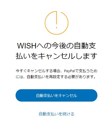 f:id:ushirotaro:20200711185003p:plain