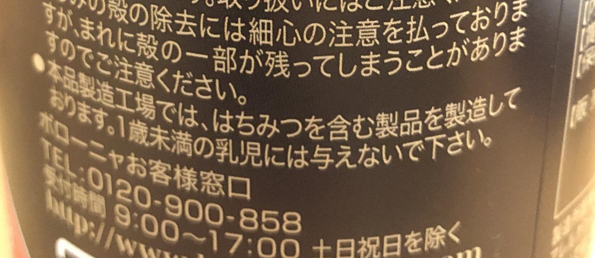 f:id:ushirotaro:20200727094021p:plain