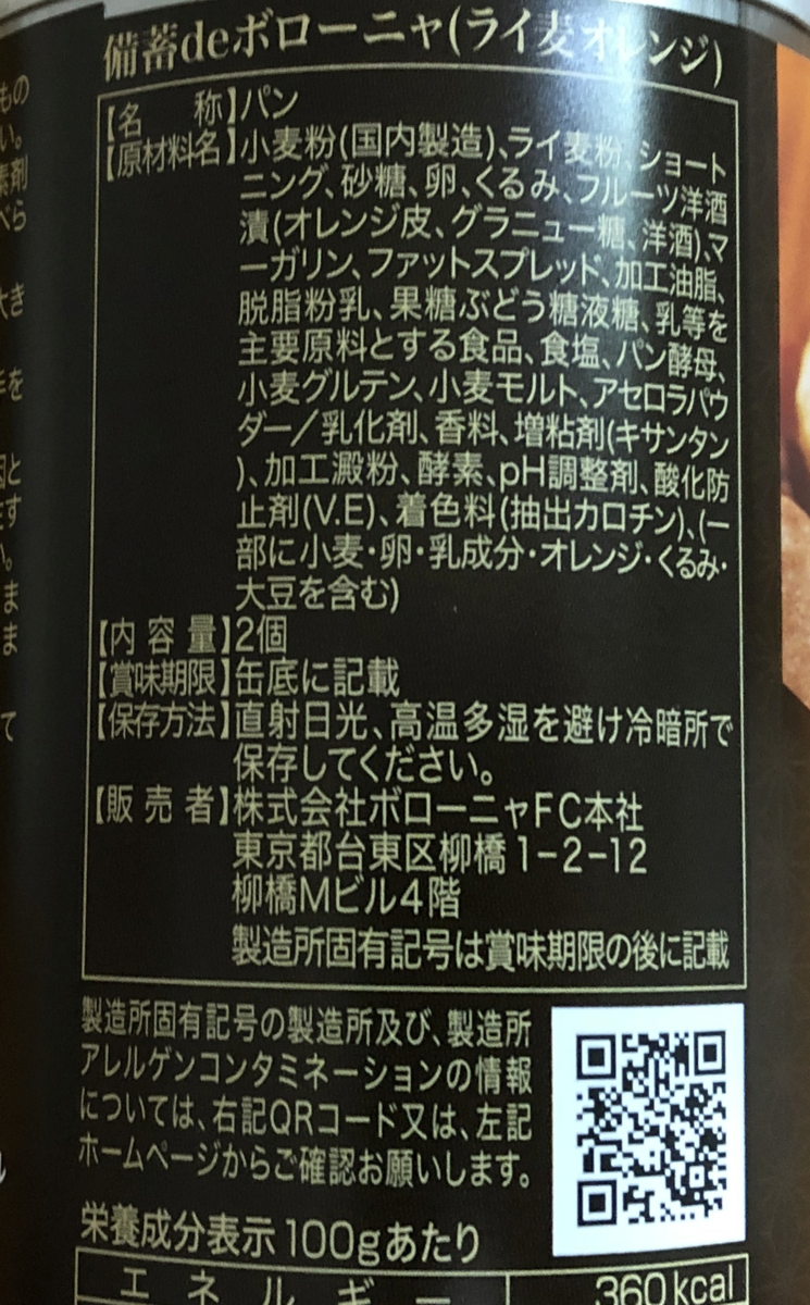f:id:ushirotaro:20200727094159p:plain