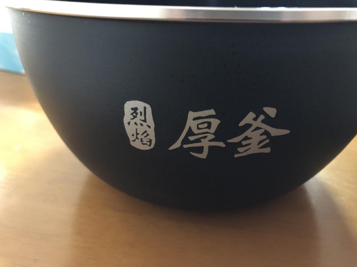 f:id:ushirotaro:20200729101826j:plain