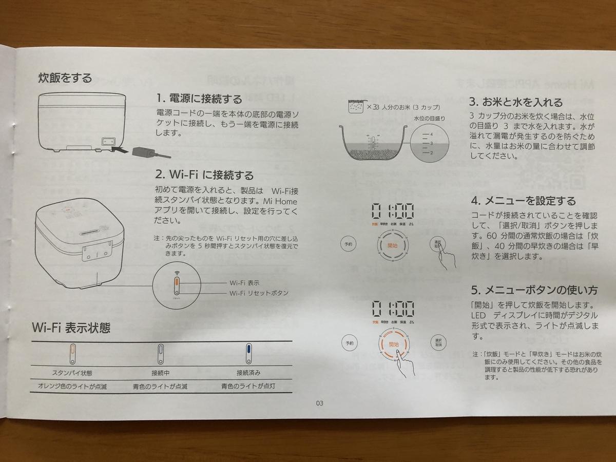 f:id:ushirotaro:20200729102729j:plain