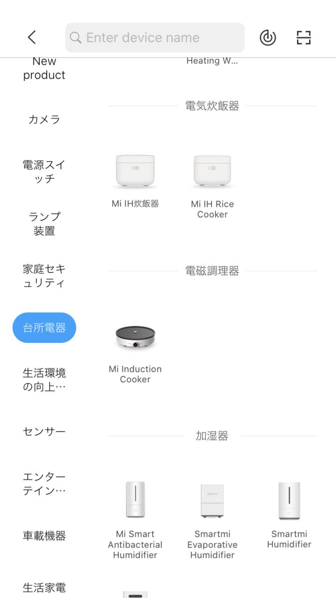 f:id:ushirotaro:20200729102946p:plain