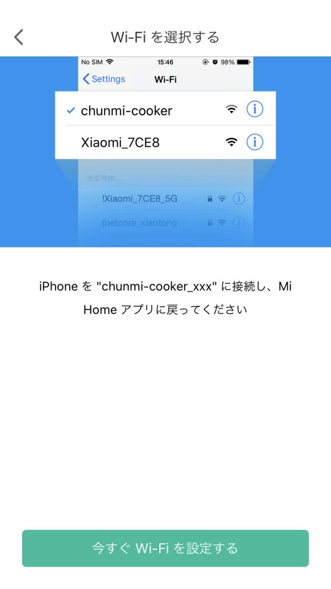 f:id:ushirotaro:20200729103059p:plain