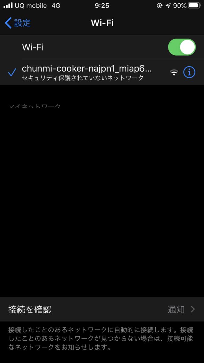 f:id:ushirotaro:20200729103214p:plain
