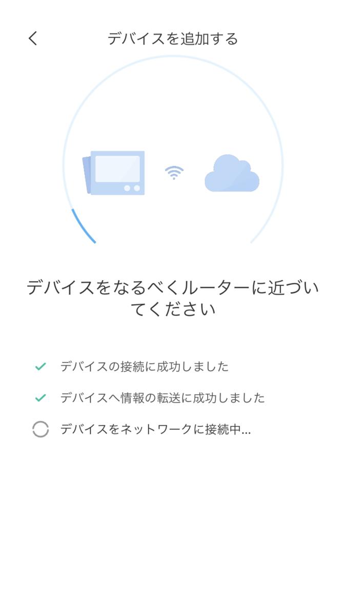 f:id:ushirotaro:20200729103245p:plain