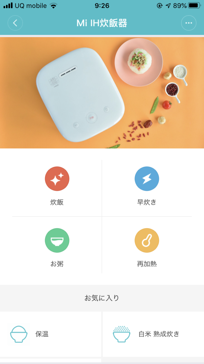 f:id:ushirotaro:20200729103322p:plain