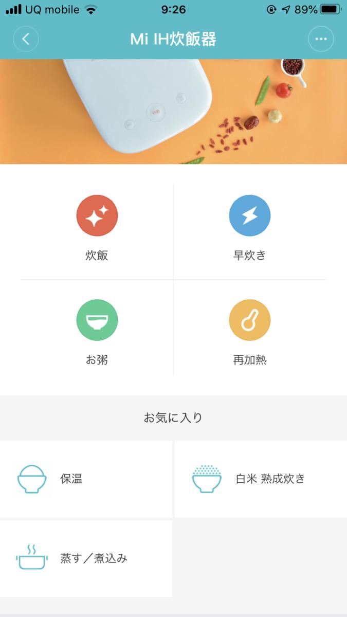 f:id:ushirotaro:20200729103809p:plain