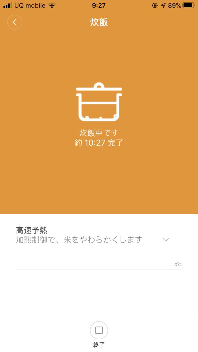 f:id:ushirotaro:20200729103906p:plain