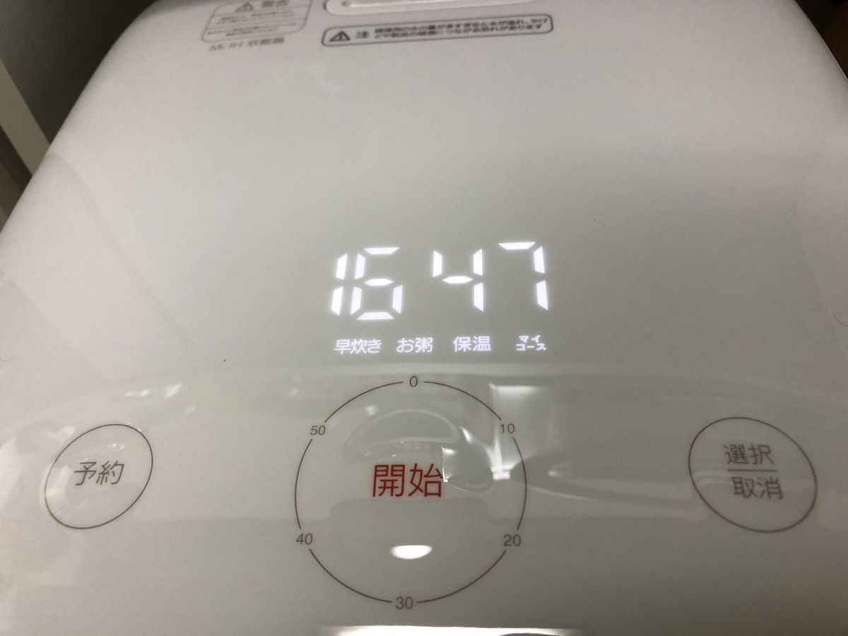 f:id:ushirotaro:20200801150116j:plain