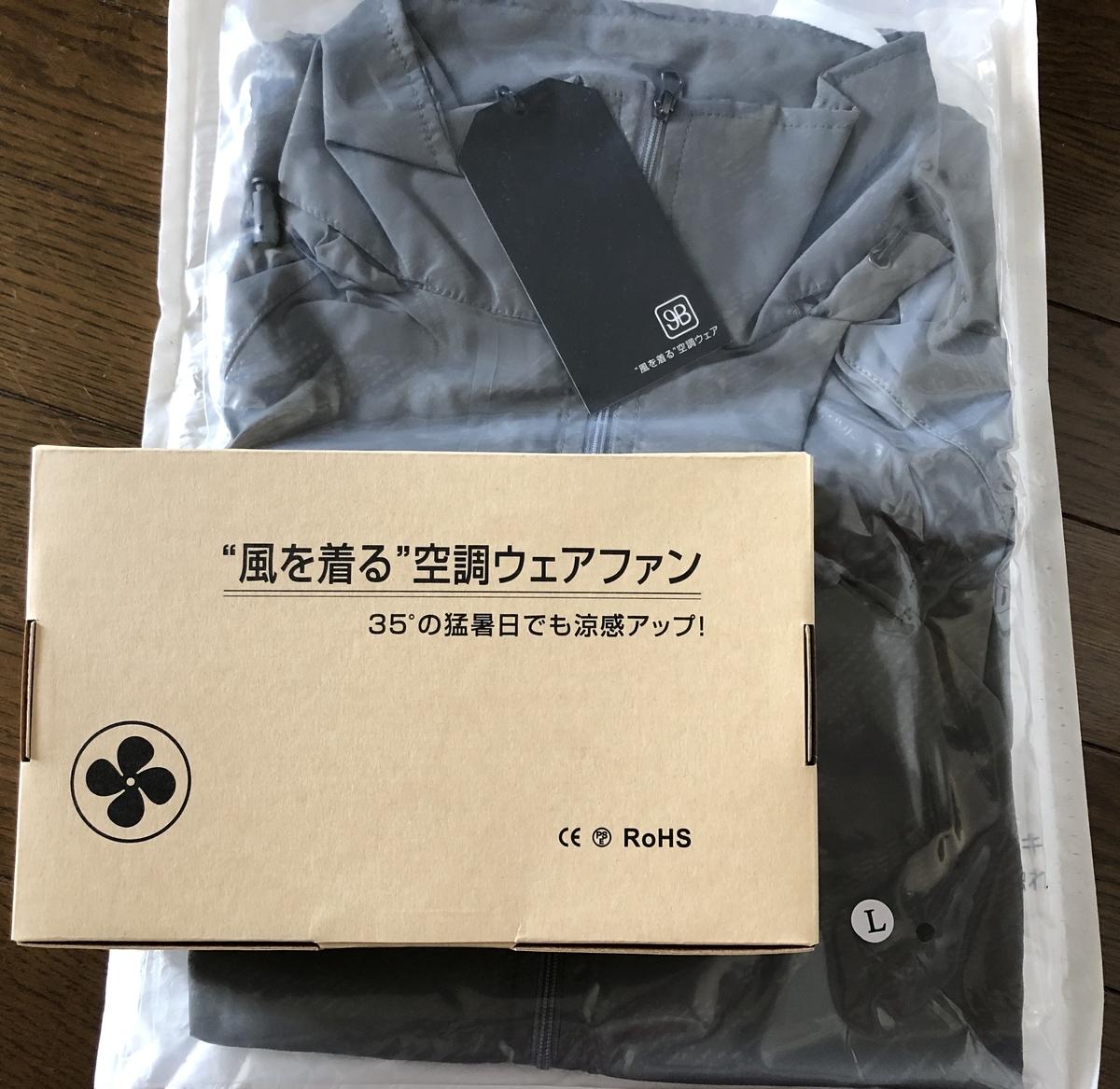 f:id:ushirotaro:20200807111728j:plain