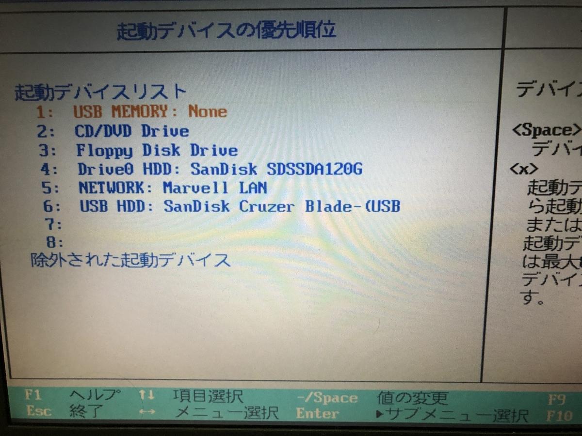 f:id:ushirotaro:20200909171124j:plain