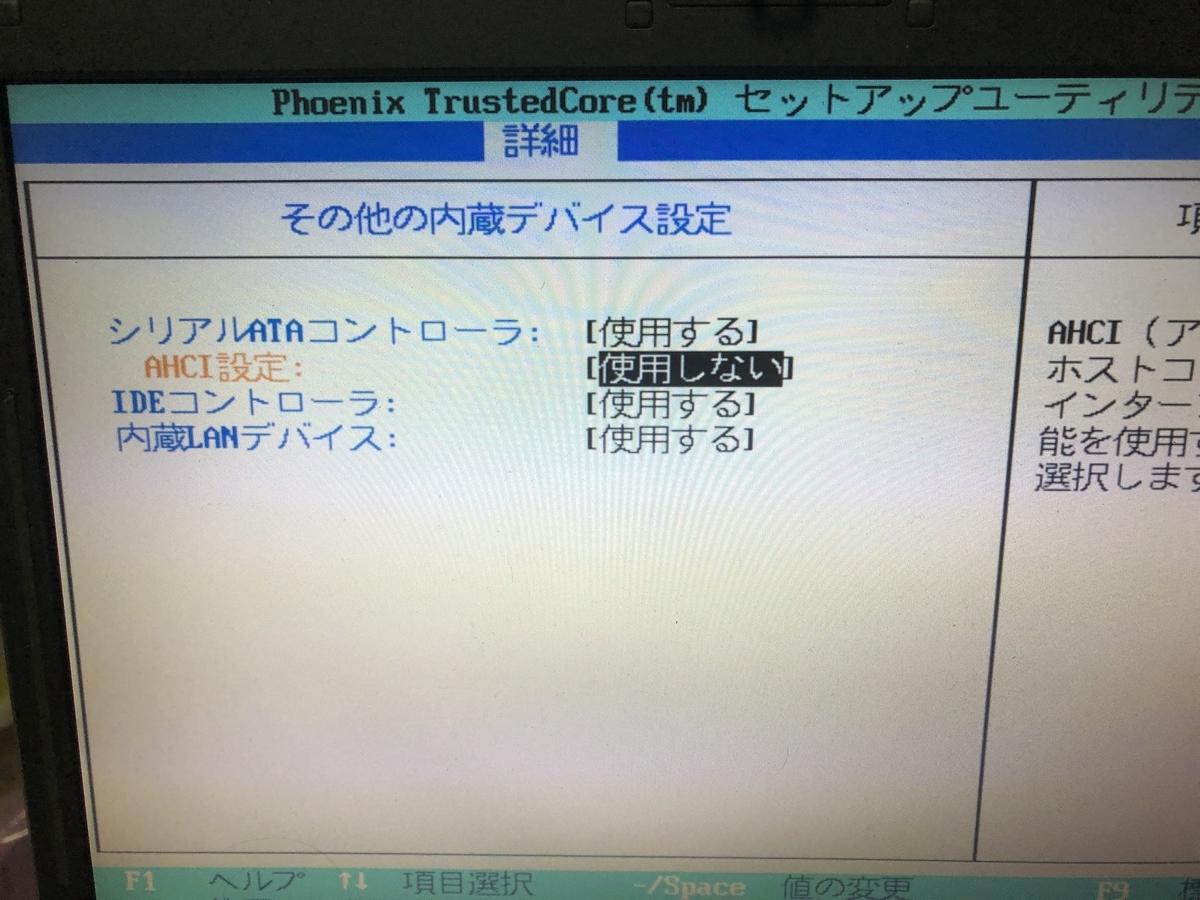 f:id:ushirotaro:20200909171206j:plain