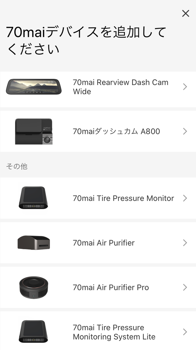 f:id:ushirotaro:20200913135755p:plain