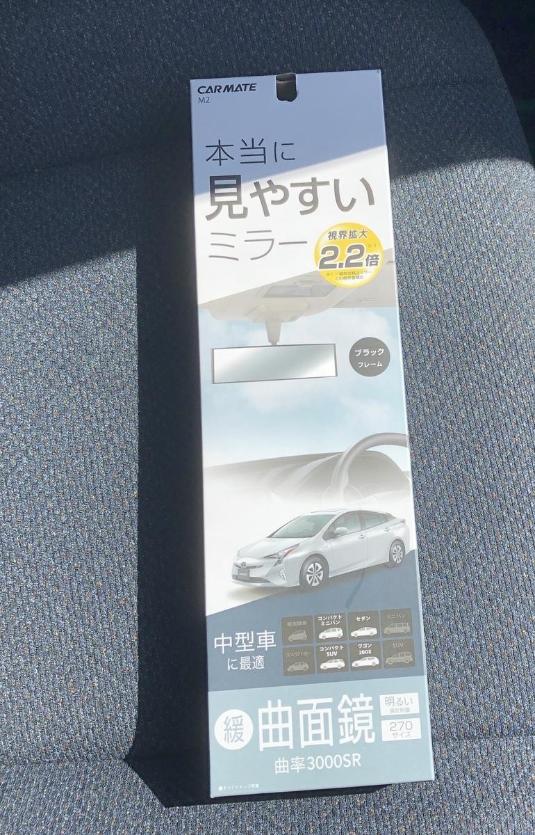 f:id:ushirotaro:20200921181240j:plain