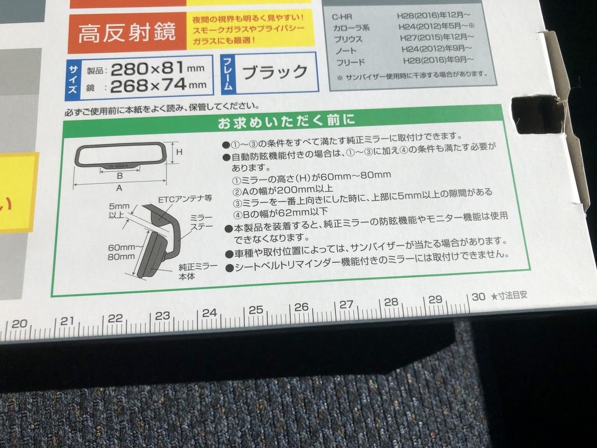 f:id:ushirotaro:20200921181255j:plain