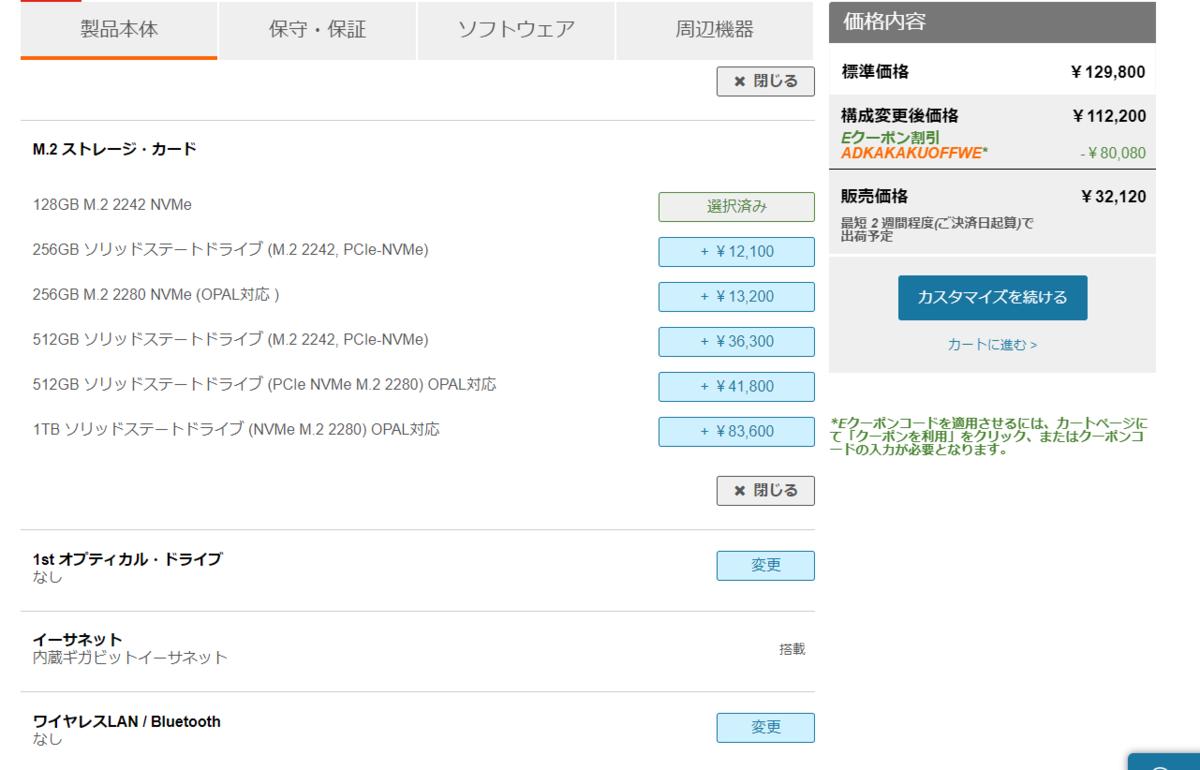 f:id:ushirotaro:20201011171453p:plain